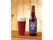 【銚子ビール】銚子の魚に合うクラフトビール 銚子エール6本セット