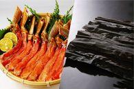 高級利尻島産昆布で蟹しゃぶを!<福士水産>