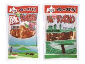 🌟品切れ🌟創業からの伝統の味「ジンギスカンセット」