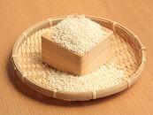 <限定>エコフォーマー認定農家生産「もち米」きたゆきもち