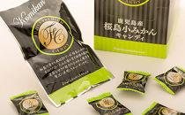 九州贅沢リッチキャンディ 桜島小みかん味