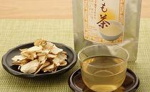 菊芋茶セット