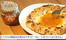 REICAFExマルシン園 PIZZA生地 追加の3枚