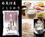【30年産】味を追求した「特別栽培米雪穂」5kg