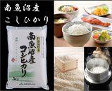 【30年産】選ばれた匠がつくる「特別栽培米8割減」5kg