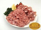 【1.2kg】ブランド豚【麓山高原豚】ひき肉・切落とし