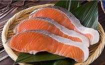 紅鮭姿切り身(2.0kg前後)