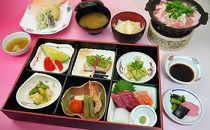 ユニトピアささやま ペア食事・入浴券(松花堂弁当と御入浴)