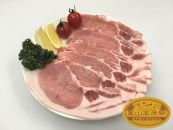 【800g】【麓山高原豚】ロース焼肉生姜焼き