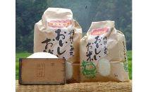 【丹精込めた美味しいお米】天野米(5kg)<2020年収穫>