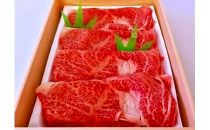 特選熊野牛(ロース肉500g)