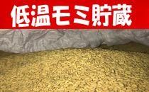 南魚沼産笠原農園米コシヒカリ真空パック10kg