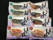長崎漬け魚セット