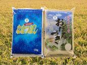 北海道産 米食べ比べ20㎏(ななつぼし・おぼろづき)