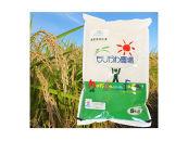 滋賀県産低農薬有機肥料コシヒカリ白米5Kg