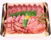 絶品牛タンづくし(3種盛り)