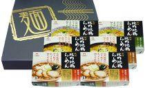 【ポイント交換専用】乾燥・秋田比内地鶏らーめん12食セット