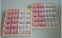 ☆紀州南高梅☆甘口はちみつ梅干し・うす塩味梅干しの2種詰合せ(2箱)