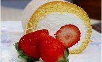 苺丸ごとロールケーキ