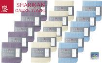シャリ感ガーゼハンカチ15枚セット(3色×各5枚)スポエリーアイスコットン使用