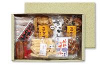 福屋の炭火手焼き煎餅セット竹