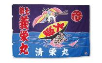 受注生産オリジナル大漁旗(鶴亀)1枚