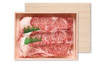 千葉県産しあわせ満天牛(黒毛和牛)すき焼き500g