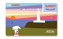 犬吠WAONカード