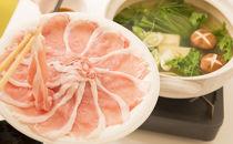 千葉県産麦豚しゃぶしゃぶセット