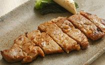 千葉県産麦豚肩ロース味噌漬け