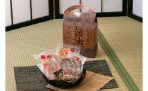 日本一の銚子しょっぱいせんべい食べくらべセット