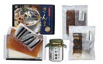 気仙沼港海の幸加工品セット45