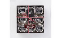 横須賀開国の香り焼きチョコ9個入り