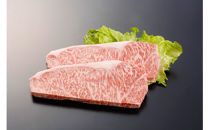 【毎月限定10セット】葉山牛サーロインステーキ約200g×2枚