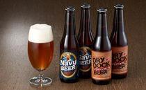 オリジナルビール5本セット