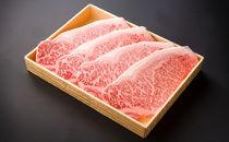 豊後牛サーロインステーキ180g×4