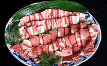 【日出ポーク】焼肉セット