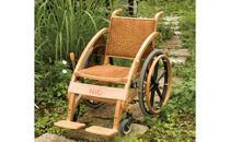 一般用竹の車いす(タイプAi)