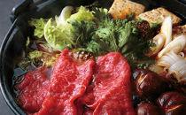 カドワキ牛ローススライス(約300g)