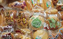 パン詰合せセット(A)
