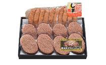 宮古島産島豚ウィンナー・宮古牛100%手作りハンバーグセット