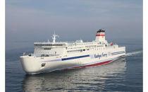 阪九フェリー新造船で行く北九州市ドライブ旅(ペア) ※乗用車運送料込み