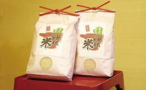 【定期便】田の神様米(コシヒカリ)3kg×2袋×6ヶ月