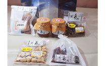 松波米飴ギフトセット