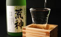 B003-C知内町限定酒吟醸純米酒「荒神2本セット」【72pt】