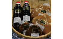 ・三島の職人がじっくり作る手作り味噌、醤油、金山寺みそのセット