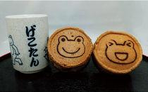 中野の銘菓「カエルの大判焼き」と「湯のみ」のセット