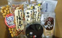喜多方市「おくや」 ふるさとのお豆セットC