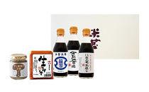 常陸太田「慈久庵」と「米菱」の調味料詰合せ