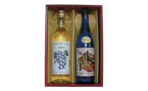 本醸造「千姫」&巨峰100%で造った常陸ワイン「巨峰白」のセット